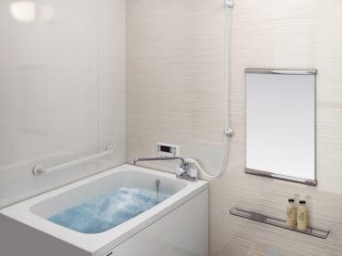 広ろ美ろ浴室