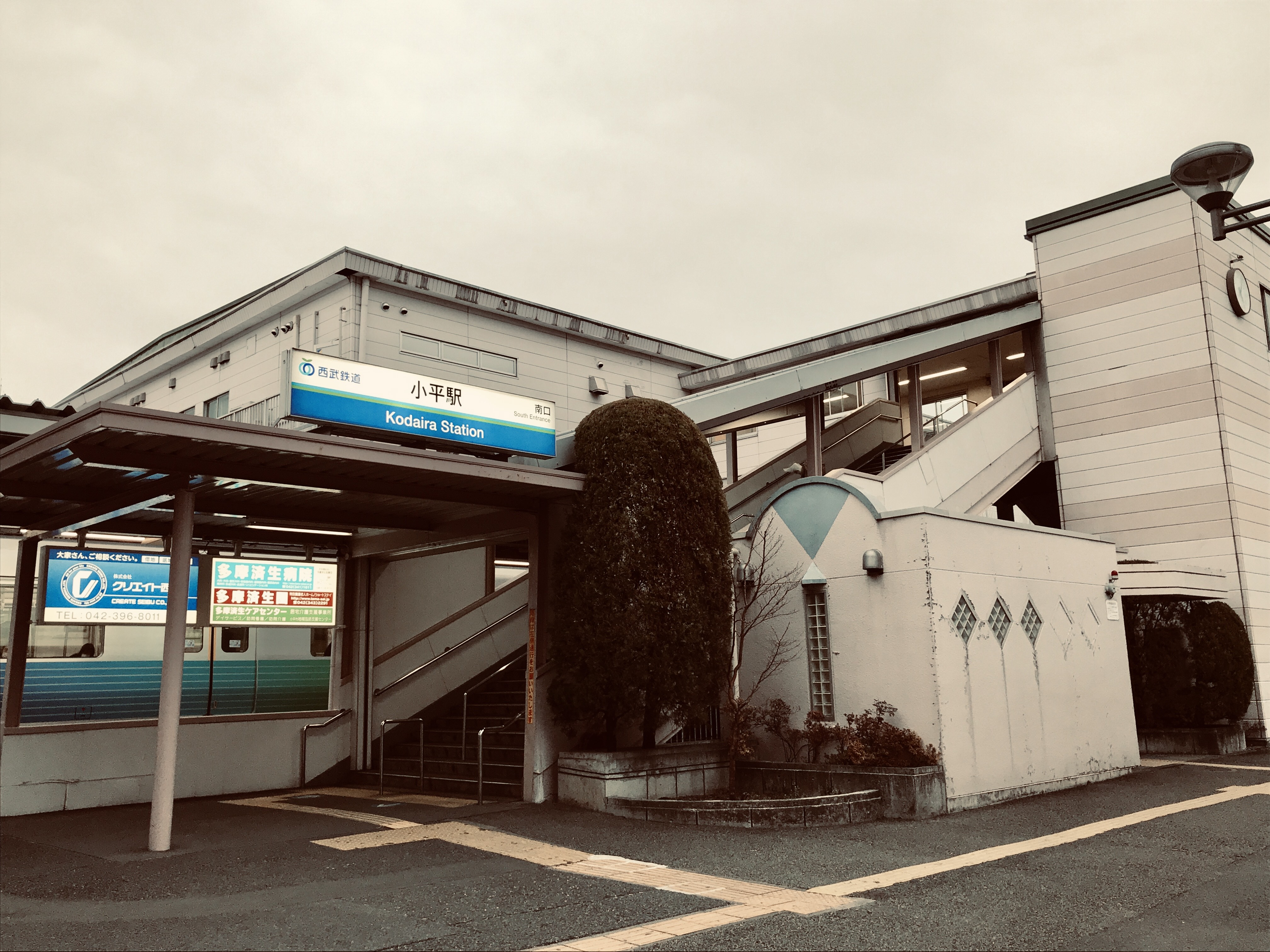 小平駅から歩いてリフォーム情報館へ!